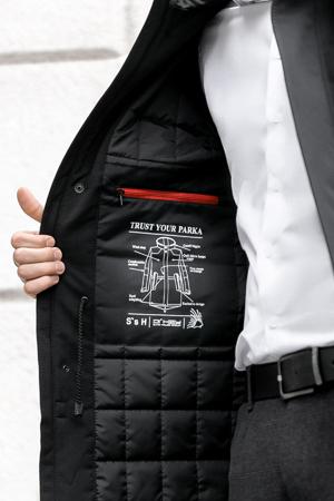 Мужские термо куртки