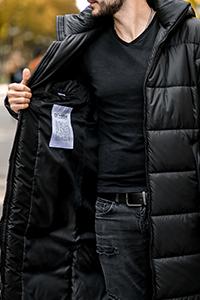 Стеганая мужская куртка Николаев - фото